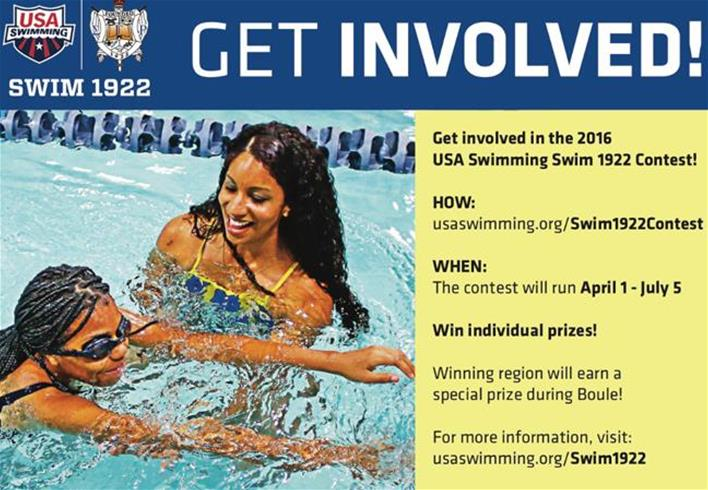 Swim 1922 Contest Flier